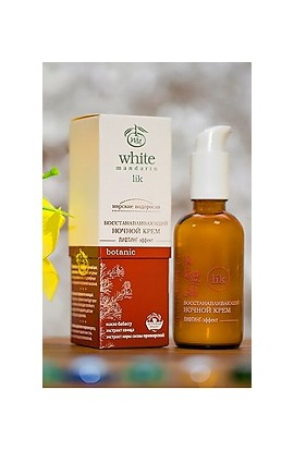 White Mandarin Regenerating Night Cream 50 ml