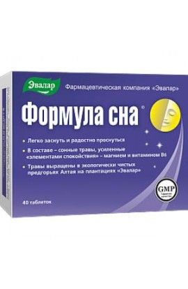 Evalar Sleep Formula 40 tablets
