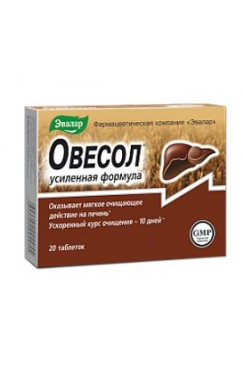 Evalar Ovesol reinforced formula of 20 tablets