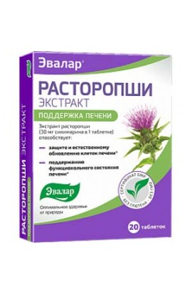 Evalar Silybum extract 20 tablets
