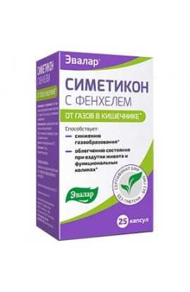 Evalar Simethicone with fennel 25 capsules
