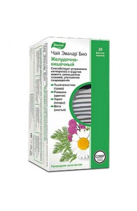 Evalar Bio tea gastrointestinal 20 filter packs