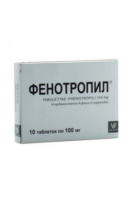 Valenta Pharmaceutics Fentotropil 100mg 10 tablets
