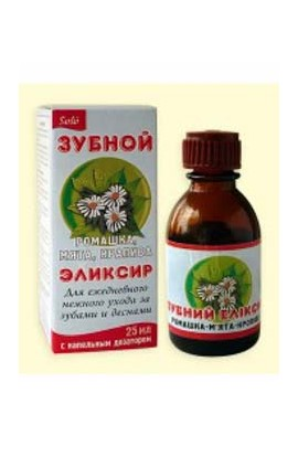 Aromatics Elixirs for the care of teeth and gums Zlata Chamomile 25 ml