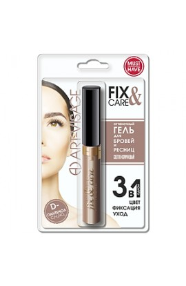 ART-VISAGE in blister gel for eyebrows and eyelashes