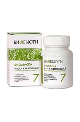 "Biobeauty Biomass for the face ""Biobyuti"" № 7, Moisturizing, 50 gr."
