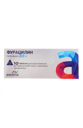Avexime Furacilin 20 mg, 10 tablets of effervescent