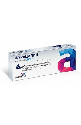 Avexime Furacilin 20 mg 20 effervescent tablets