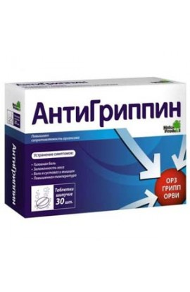 Natur Product Anti-Gryppin Classic 30 tablets