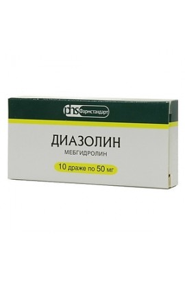 Pharmstandard Diazolin, dragee 50 mg, 10 pcs.