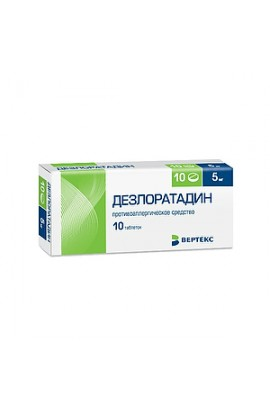 Vertex Desloratadine tablets coated. 5 mg, 10 pcs.