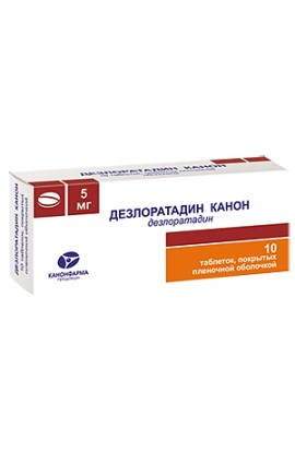 Canon Despharatadine Canon tablets coated. 5 mg, 10 pcs.