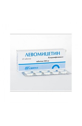 Dalhimfarm Levomycetin, tablets 500 mg, 20 pcs.