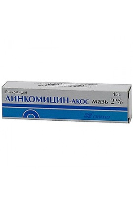 Synthesis of ACOMP Linkomycin, ointment 2% 15 g