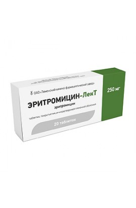 Tyumen HFZ Erythromycin-LekT tablets 250 mg, 20 pcs.