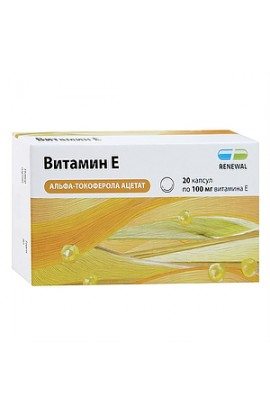 Update of PFC Vitamin E Renewal capsules 100 mg, 20 pcs.