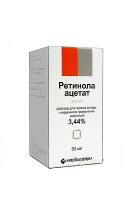 Marbiopharm Retinol acetate, 50 ml bottle