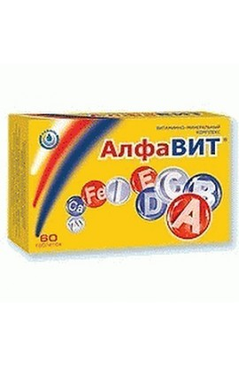 Aquarium Alphabet Classic, tablets, 60 pcs.