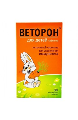 Vneshtorg Pharma Vetoron, chewable tablets for children, 30 pcs.