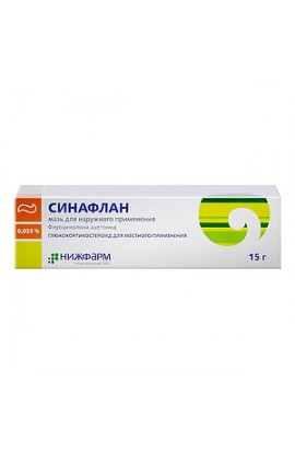 Nizhpharm Sinaflan, ointment 0.025%, 15 g