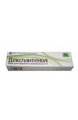 Tathimpharm preparations Dexpanthenol, ointment 5%, 25 g
