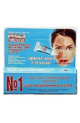 IP Kirov Bee cleaner, cream-gel cosmetic, 10 g