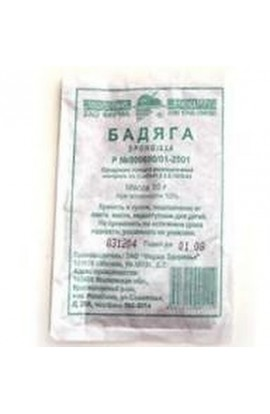 Health Badyaga, powder, 10 g