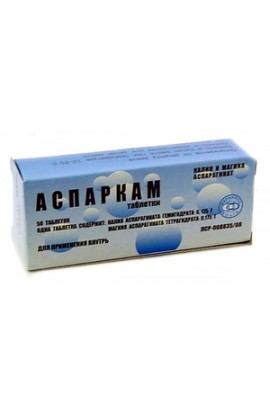 Farmapol-Volga Asparkam tablets, 60 pcs.