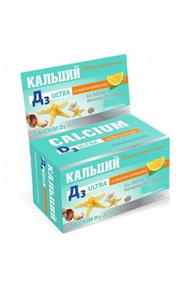 Aclenum Calcium D3 Ultra-chewable orange-flavored tablets 500 mg., 100 pcs.
