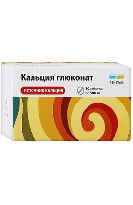 Update of PFC Calcium Gluconate Renewal Tablets 500 mg, 30 pcs.
