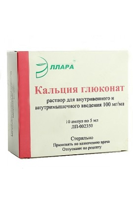 Ellara Calcium gluconate, ampoules 10%, 5 ml, 10 pcs.