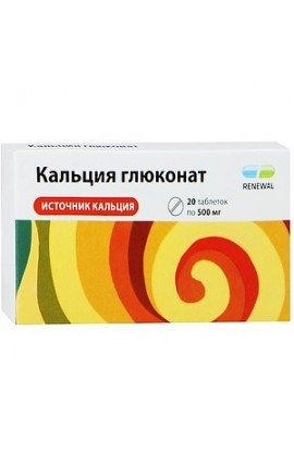 Update of PFC Calcium gluconate, tablets 500 mg, 20 pcs.