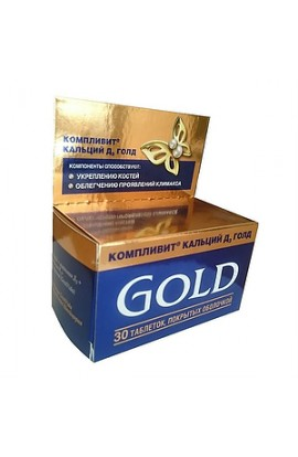 Pharmstandard-Ufavita Complivit Calcium D3 Gold tablets covered., 30 pcs.