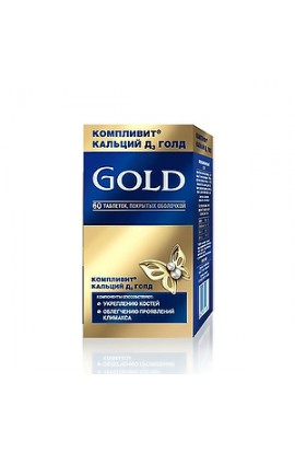 Pharmstandard-Ufavita Complivit Calcium D3 Gold tablets covered., 60 pcs.