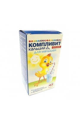 Pharmstandard-Ufavita Complivit Calcium D3 for babies, bottle, 43 g