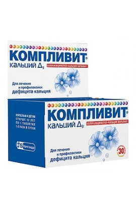 Pharmstandard-Ufavita Complivit Calcium D3, chewable tablets, 30 pcs.
