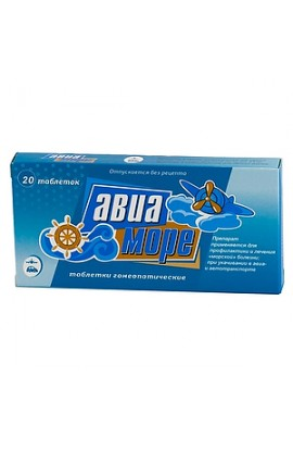 Materia Medica Air-sea, tablets, 20 pcs.
