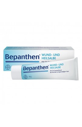 Bepanthen wound and healing ointment (50 g)