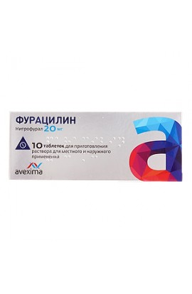Irbitsky HFZ, Furatsilin Avexima tablets effervescent d / r-ra for local. and outdoor. 20 mg, 10 pcs.