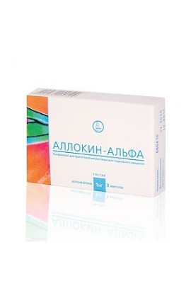 FGBU RKNPK Ministry of Health of Russia, Allokin-alpha lyophilizate for n / dermal administration 1 mg ampoule, 3 pcs.