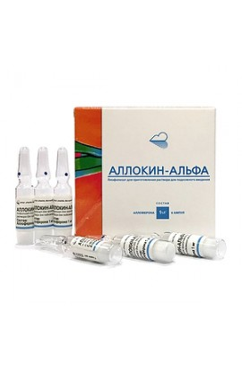 FGBU RKNPK Ministry of Health of Russia, Allokin-alpha lyophilizate for n / dermal administration 1 mg ampoule, 6 pcs.