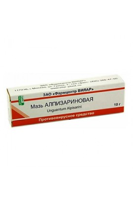 Pharmcenter VILAR ZAO, Alpizarin Ointment, 5% 10 g