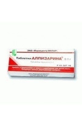 Pharmcenter VILAR ZAO, Alpizarin, tablets 100 mg, 20 pcs.
