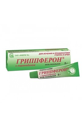 Firn M, Grippferon with loratadine ointment nasal, 10 thousand IU + 2 mg / g 5 g