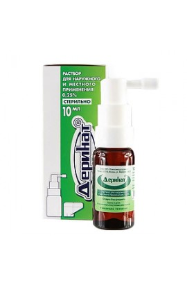 FZ Immunoleks, Derinat, Spray 0.25% 10 ml