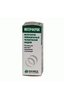 Biomed, Interferon leukocyte human r / d internaz.ved.i inhal.1000 IU vial 1 pc., Pack.
