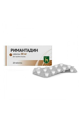 Moscow endocrine plant, Rimantadine (remantadine) tablets 50 mg, 20 pcs.