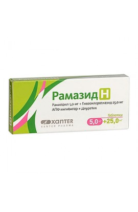 Aktavis AO, Ramazid N tablets 5mg + 25mg, 100 pcs.