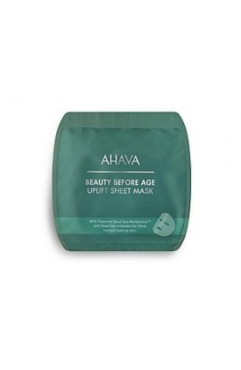 Ahava Lifting Strengthening and Smoothing Mask