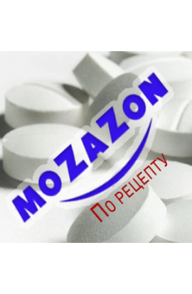 1A Pharma, Азитромицин, Azithromycin 200mg/5ml, 37,5 ml